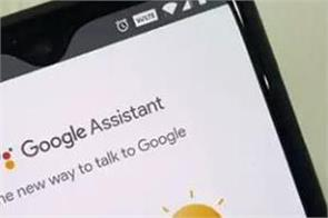 google assistant can now read whatsapp messages
