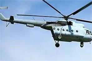 iaf helicopter landing in gujarat