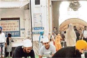 amritsar  gurdwara sri shaheedan sahib  water  care