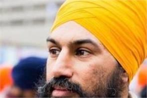 canadian newspaper comments on jagmeet singh  troll on social media