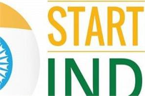 income tax department rules out for startup companies