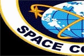 america  space command