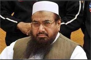 hafiz saeed held guilty by gujranwala court pak media