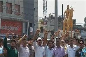 hoshiarpur  protests  ravidas community