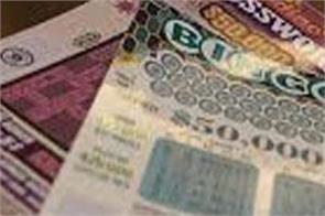 1 million lottery in punjabi in canada