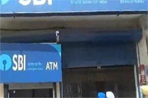 atm machine cheats fatehgarh sahib 40 lakhs