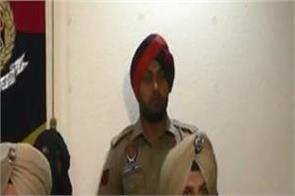 ludhiana  opium  two arrested