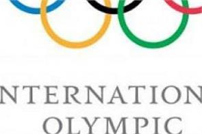 international olympic committee  boxing competition