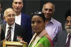 london  indian embassy