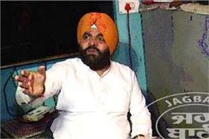 amritsar member of parliament gurjeet aujla