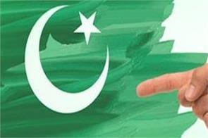 pakistan compliance report