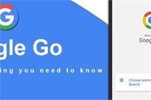 google go search app goes live worldwide
