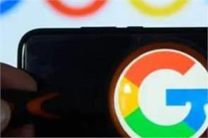 google has shut down its mobile network insight service