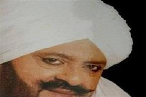 bathinda  mohammad sadiq  parliament