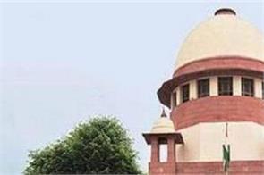 guru ravidas mandir dispute supreme court