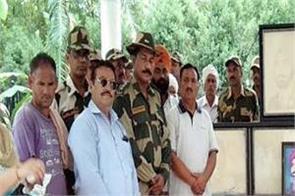 gurdaspur  rakhi  martyr