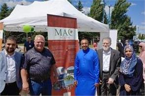 premier ford  for join toronto  s eid prayer and festival
