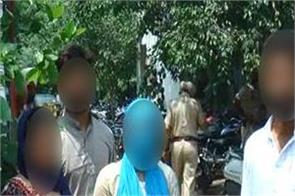 amritsar  rap victim  police  front