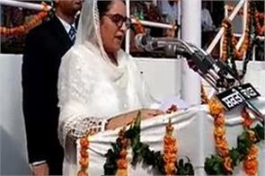 independence day razia sultana cabinet minister