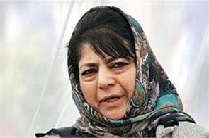 mehbooba appeals  all opposition parties  come together save kashmir