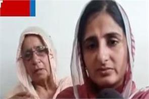 sandeep canada sister moga murder case