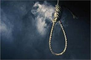 up  court sentenced to death for raping a 6 year old girl
