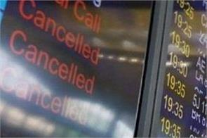 hong kong international flights canceled