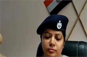 sub inspector duty suspended ssp amneet kondal