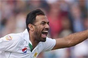 pakistan pacer wahab riaz retires from test cricket