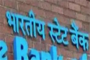 preparation of ipo for sbi cards  state bank will reduce its stake
