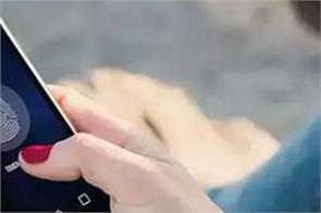 whatsapp roll out fingerprint lock feature