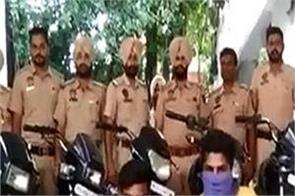 batala  theft  arrested two youths