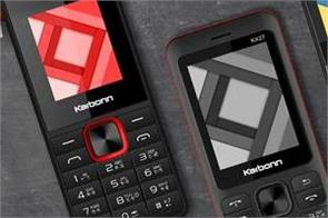 karbonn mobiles launches 4 features phones in india