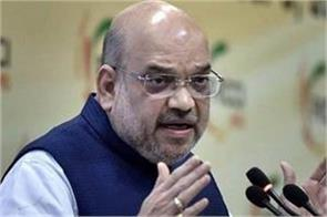amit shah will hold a rally on august 16 in jind