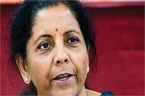 nirmala sitharaman  business world  confidence  new investments