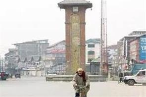 investment summit in jammu and kashmir to begin on october 12