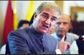 war not option to deal with kashmir issue  pak fm qureshi