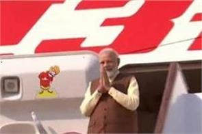 modi arrived in bahrain in the third phase of a three nation visit