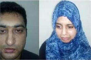 couple arrested for  sexually abusing  filming  45 girls in rawalpindi