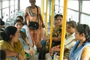 women will be able to travel free in dtc cluster buses