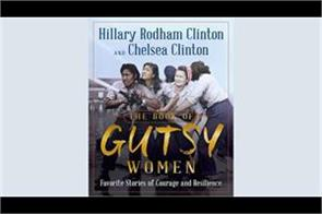 hillary and chelsea clinton writing on courageous women