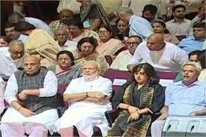 pm modi and amit shah arrives at sushma swaraj  s tribute