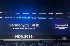 huawei launches harmony os