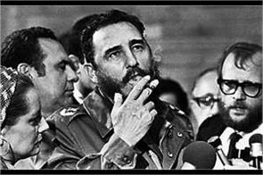 us conspired to kill fidel castro in 638 conspiracies