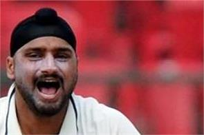 when harbhajan made history in test cricket today