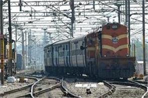 jammu and kashmir  rail network closed