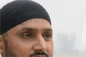 ind vs wi  harbhajan tells this team player the no  1 spinner