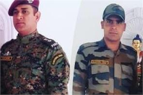 new picture of dhoni viralized on social site  with new look