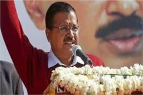 will swap 100 acres of land for ravidas temple construction   kejriwal