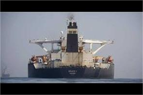 iranian tanker departs with indian crew after departing from gibraltar